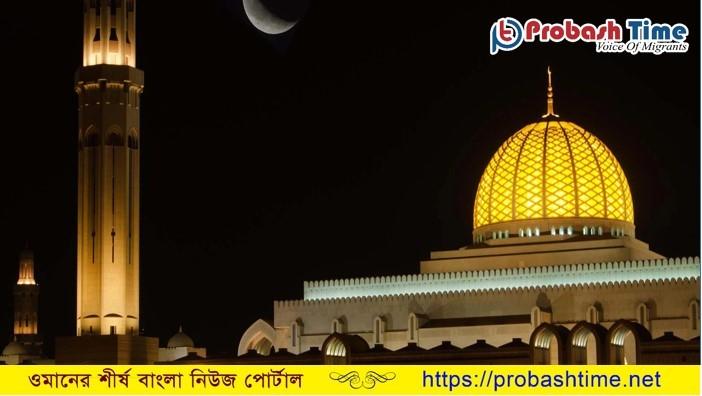 Sultan Qaboos Mosque   Probash Time