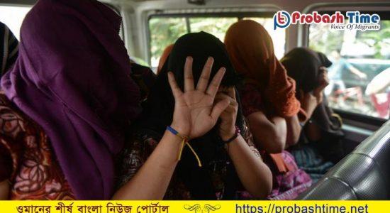 মধ্যপ্রাচ্যের ৭ দেশে নারী পাচার, বিক্রি হচ্ছে যৌনপল্লীতে